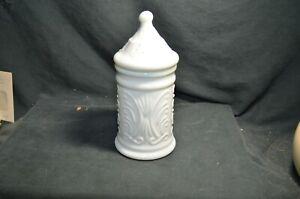 Vintage White Milk Glass Covered Jar
