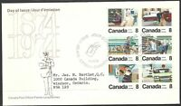 "Canada #634-9 ""Letter Carrier Service"" FDC block of 6"