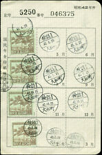 China  1 Page of a Postal Saving Stamp Book--4 Stamps Used