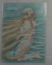 Shitajiki / Pencil Board Chobits - Chii in bandages