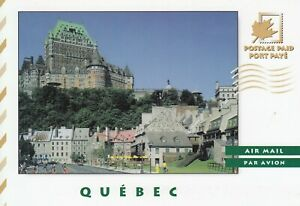 CANADA UX 120 - VQ 027 - PREPAID POSTAGE PAID POSTCARD - Québec  Place Royale