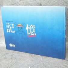 ONE PIECE EIICHI ODA Art Eternal Log 2012 TOKYO Exhibition Book