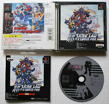 NEO SUPER ROBOT WARS (Japan) sur Sony PLAYSTATION 1 PS1