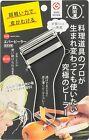 Iidaya JK01 Ever Stainless Steel Professional Peeler for Right-Handed
