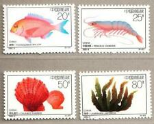 China 1992-4 Offshore Aquaculture in China Stamps -  Shrimp Fish Shell