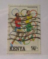 Kenya SC #582 Barcelona Olympics 1992 used stamp