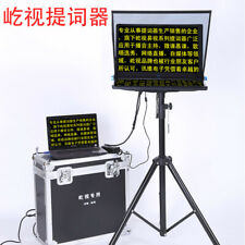 "YS-ZB22P Teleprompter Portable Foldable 22"" for DSLR Camera HDMI Distance 2m-5m"