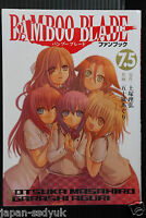 JAPAN Bamboo Blade Fan Book 7.5 official data & artbook