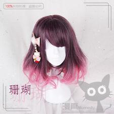 Harajuku Cosplay Gothic Lolita Purple Mixed Red Gradient Princess Curls Wig