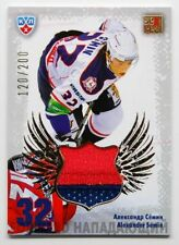 2012-13 KHL All Star 2 Worlds 1 Game Jersey #TWO-J15 Alexander Semin 120/200