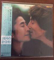 John Lennon Milk And Honey (Japan, Mini LP - CD)