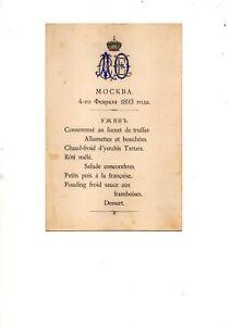 MOSCOU  MENUS 1893