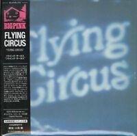 FLYING CIRCUS-S/T-JAPAN MINI LP CD Ltd/Ed F83