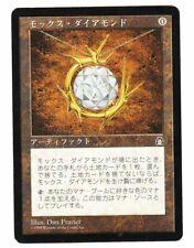 MTG Mox Diamond Japanese ST EX/Good #D