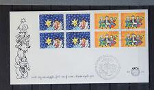 1984 FDC 213 Kinderzegels - blokken van vier - 60 ct en 70 ct