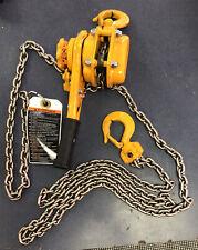 Harrington L5lb008 10 75 Ton Lever Hoist Chain 10 Foot Pull Brand New