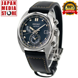 Seiko Astron SBXY007 Titanium World Time Radio Solar Men`s Watch Made in Japan