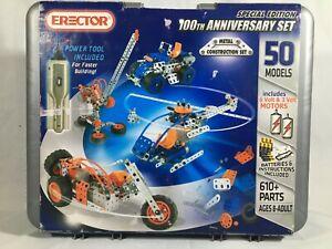 Erector Set 100th Anniversary Special Edition 50 motorized models BRAND NEW NIB