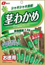 "Natori bar snacks Japanese ""Otsumami"" KUKI-WAKAME Sliced Seaweed stem From Japan"