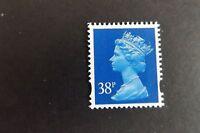 GB QEII Machin Definitive Stamp SG Y1707 38p Ultramarine 2B MNH (ex Y1701)