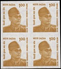 INDIA NETAJI BOSE FREEDOM FIGHTER MNH IMPERF BLOCK OF 4 FULL OG