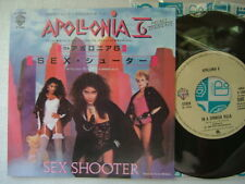 APOLLONIA 6 SEX SHOOTER / 7INCH PRINCE SYNDICATE EX+ CLEAN COPY