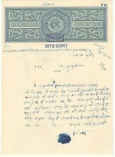 INDIA, 8 ANNAS  FULL REVENUE DOCUMENT SHEET