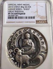 CGCI 2017 Lunar Buddha Goat Silver 80g China coin Medal - NGC 70 POP 2!