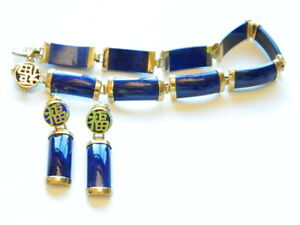 Vintage 14K Gold Hong Kong Lapis Lazuli Bracelet Earrings  7 in.