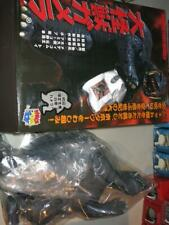 Medicom Real Action Heroes Gamera 12-Inch Collectible Figure Kaiju Godzilla RAH