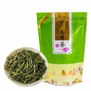 2021 Longjing Green Tea Chinese  Food Dragon Well Te Long Jing Tea 250g