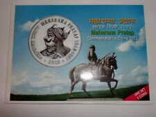 "INDIA-3 COIN UNC .SET -"" MAHARANA PRATAP ""-COMMEMORATIVE COINS-2003-RS.100+10+1"