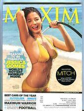 Maxim Magazine November 2011 Jessica Gomes EX w/ML 091416jhe