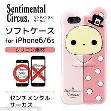 Japan 0158 San-X Sentimental Circus iPhone 6s / 6 Silicon Case Cute