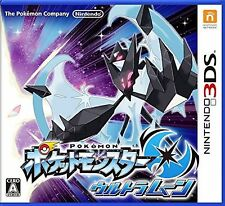 Pokemon Ultra Moon Japan Version for Japan NTSC-J Region 3DS Multi Language NEW