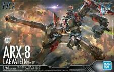 1/60 Bandai ARX-8 Laevatein Ver.IV #5055351