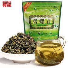 250g Fresh Natural Original China Green Tea High Quality Organic Biluochun Tea