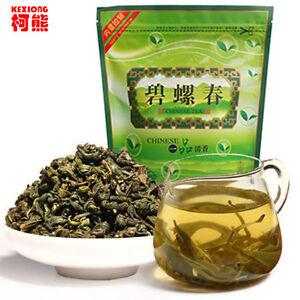 250g High Quality Organic Biluochun Tea Fresh Natural Green Tea Chinese Health