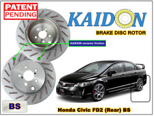 "Honda Civic FD2 brake disc rotor KAIDON (REAR) type ""BS"" / ""RS"" spec"