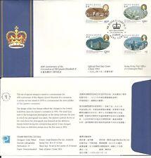 Hong Kong FDC 40th Anniversary H.M. QE II Coronation 1993