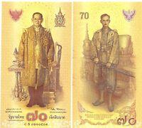 THAILAND 70 BAHT 2016 COMMEMORATIVE KING UNC P 130