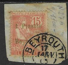 French Levant stamps 1905 YV 27a ERROR: PIASTTE on fragment CANC VF