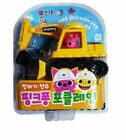 Pinkfong Mini Excavator Toy For Baby  Kids