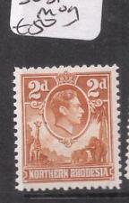 Northern Rhodesia SG 31 MOG (8dlr)
