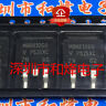 10PCS MBRB1060 TO-263