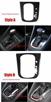 Carbon Fiber Console Gear Shift Panel Cover For VW Golf 6 MK6 GTI R 08-12 RHD