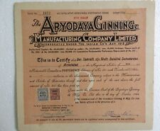 Vtg 1954 Share Certificate Aryodaya Ginning India Corporate Documents Autograph