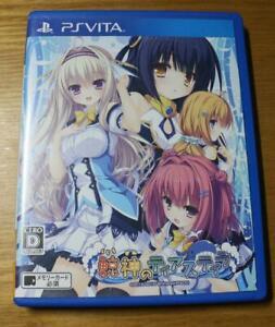 PS Vita Kujiragami no Tearstilla Playstation PSV Japan