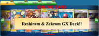 Reshiram & Zekrom GX Deck Cosmic Eclipse Pokemon TCG Online PTCGO Sent FAST!!