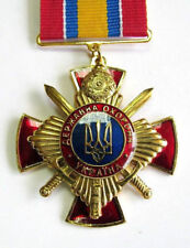 Military Мemorial Badge Award Order Administration of State Guard of Ukraine